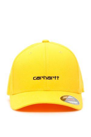 Żółta czapka z daszkiem