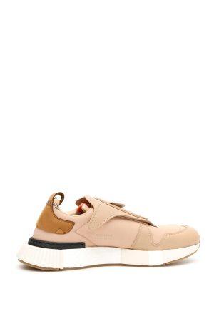 Sneakersy ADIDAS Futurepacer