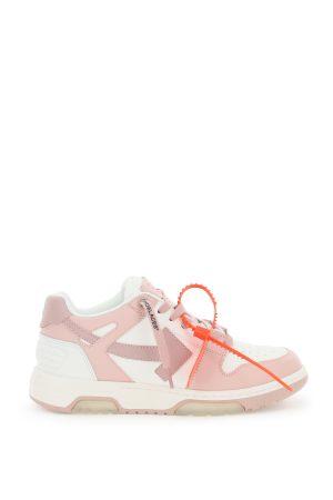 Sneakersy  biało kremowe